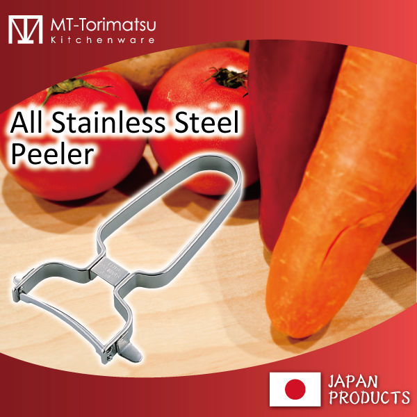 Kitchen Utensils Stainless Steel Material Law Very Solid Blade Has Hand Peeler