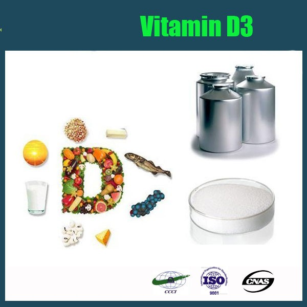 Vitamin D3,Cholecalciferol (pharmaceutical Grade,Food Grade