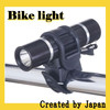 Waterproof and Stylish led bike front light with silicone rubber belt