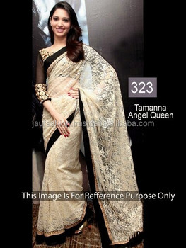 af067bda1b Latest online Trendy Bollywood Designer Replica net Saree / Sari / Shari