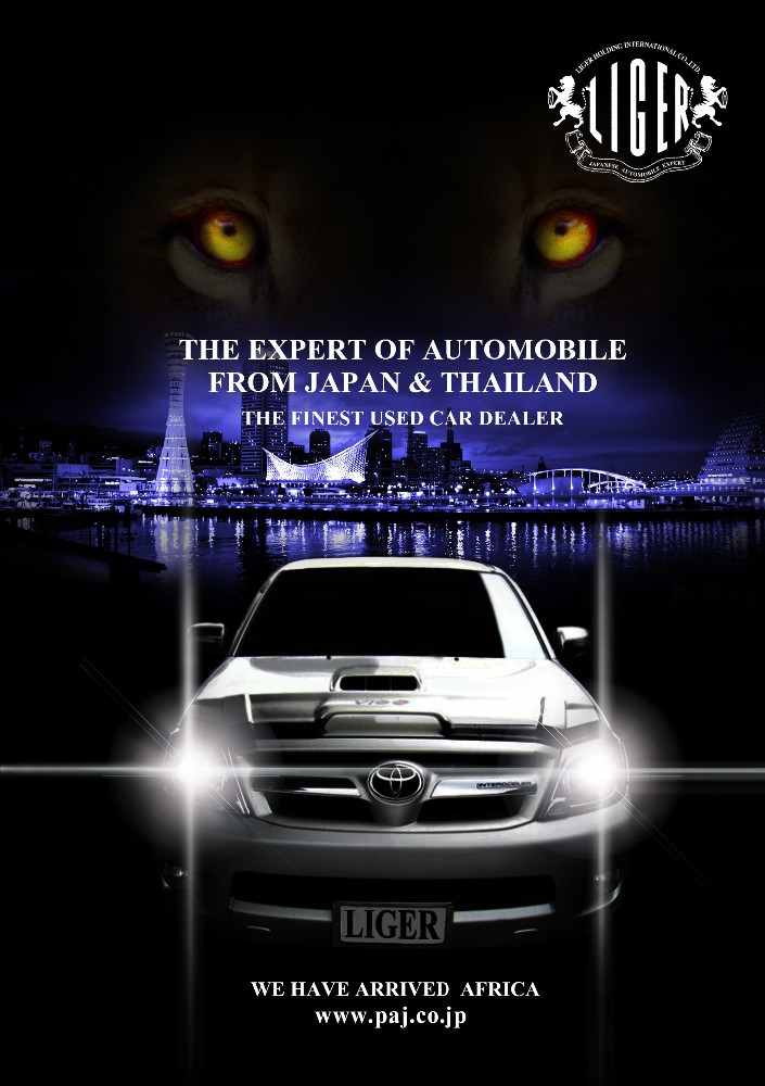 4x4 USED CAR EXPORTER: LIGER (THAILAND)