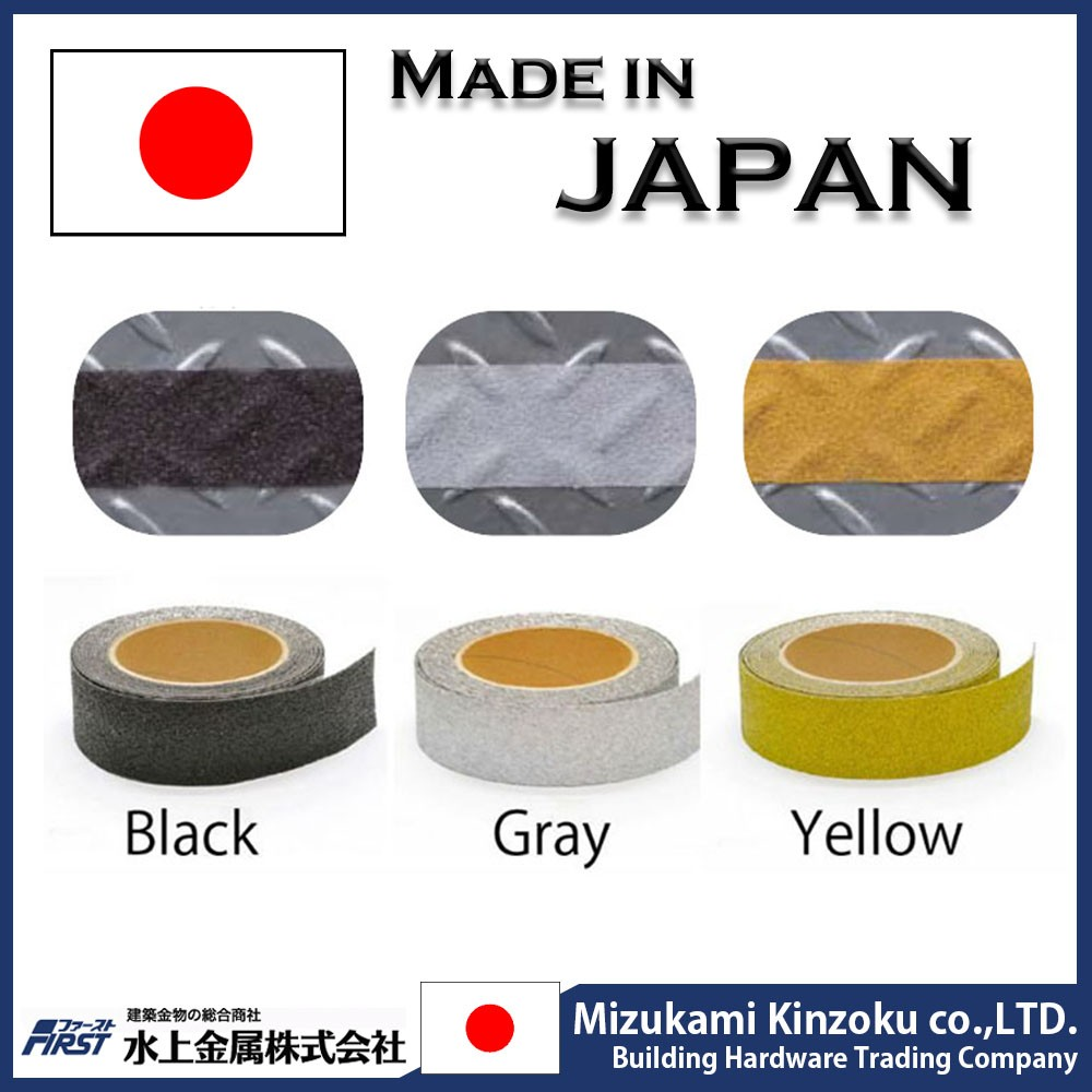 Easy to install durable anti slip tape at reasonable prices made in Japan