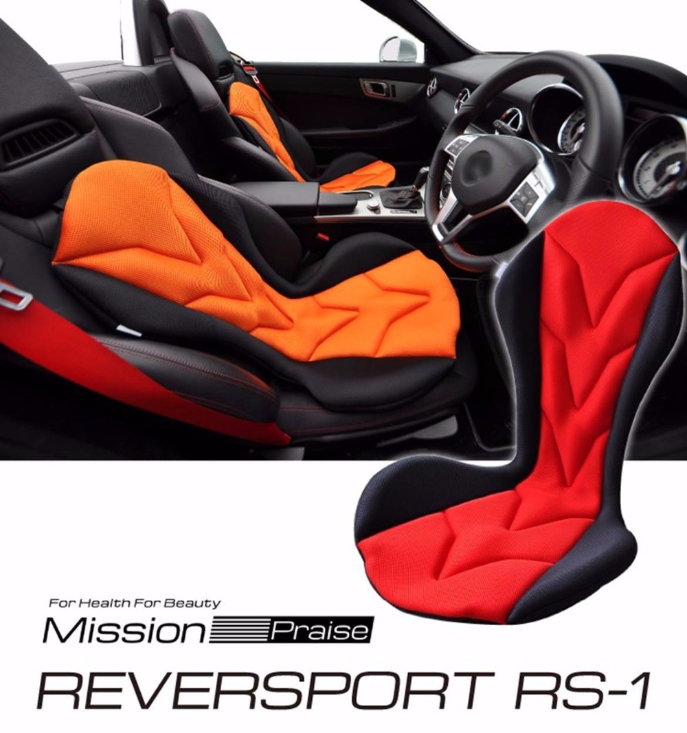 Easy To Apply Sporty Lower Back Support Auto Seat Cover Car Cushion Made In Japan