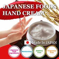 Hot-selling and Award-winning rice bran hand cream for dry skin