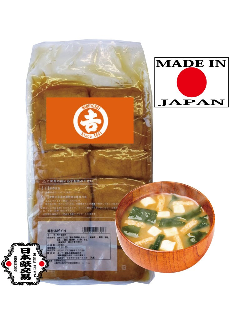easy to cook and Healthy Inari age Fried bean curd for Udon ready-made package