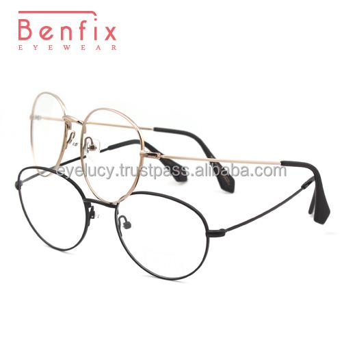 4deaa13d0f0 Korean Style Glasses Frames - Bitterroot Public Library