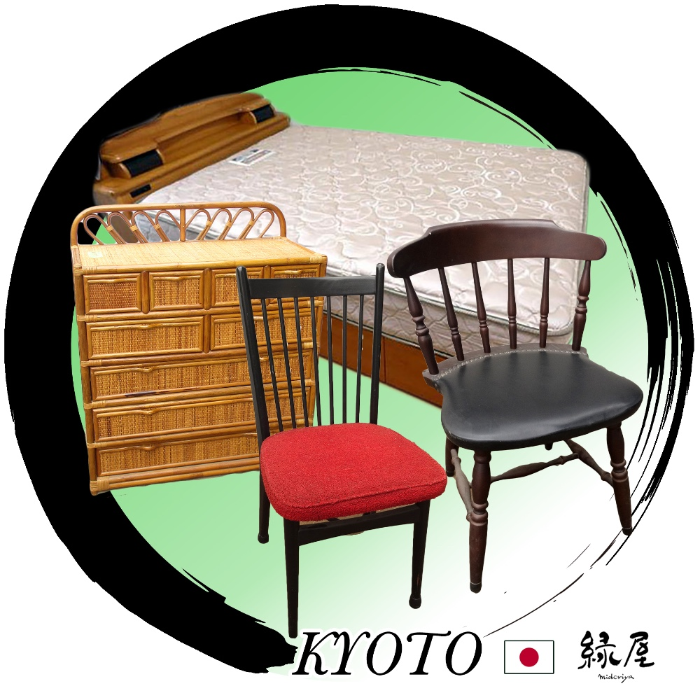 Wholesale Vintage Bamboo Bed Japanese