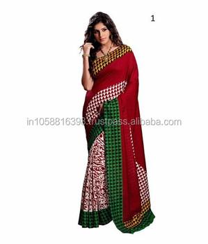27bc9534bf2 Trendy Daily Wear Art Silk Saree - Buy Beautiful Printed Art Silk ...