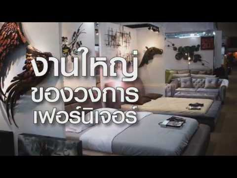 Bangkok Furniture Fair 2014 / Electronic Amazing Sale