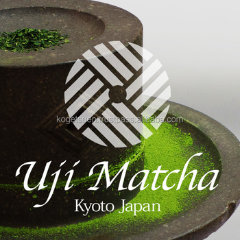 Delicious Kyoto Uji matcha green tea tin for sale made in Japan
