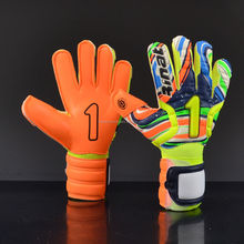 Rinat Samba Pro Goalkeeper Gloves