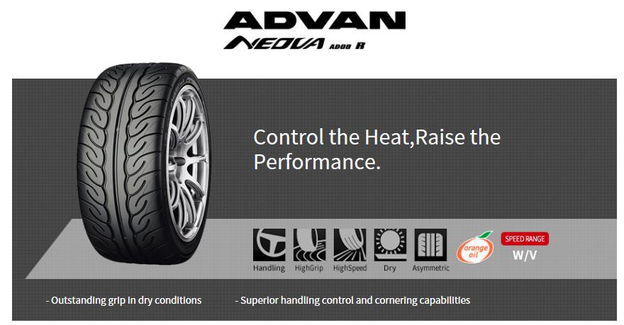 Yokohama Tire Advan Neova Ad08 R For Racing Tires For