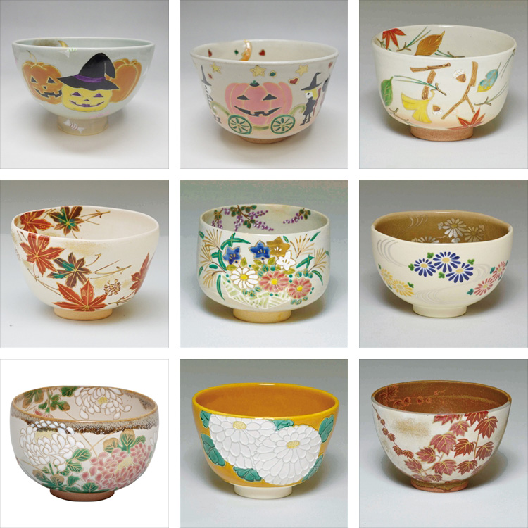 Cute and The Popular Autumn tea bowl gohon kasumi ni kouyou