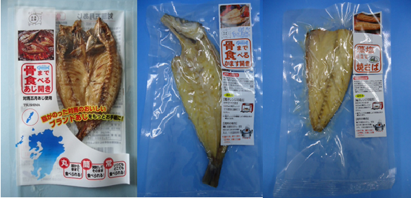 Healthy whole eaten opened dried seafood good for children