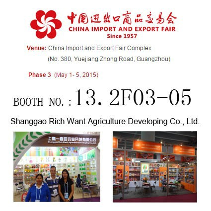 Will attend CANTON FAIR on May1-5, 2015, Booth No.: 13.2F03-05