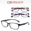 2015 New Fashion eyewear TR90 glasses Made in Korea