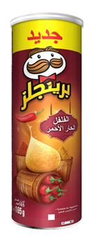 Pringles 165g - Arabic/english Packaging - Buy Pringles,Potato ...