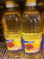 Vergitable oils, Refined Edible Cooking Oil Sunflower & Soyabean,Corn oil of very Great Quality