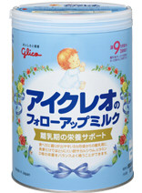 Healthy nutrition formula milk powder for baby made in Japan glico icreo