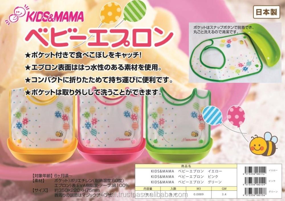 Japon Bavoir Bébé À Manger Tablier Avec Nourriture Poche Vert En Gros - Buy  Bavoir Bébé,Tablier,Tablier En Plastique Pour Bébé Product on Alibaba com