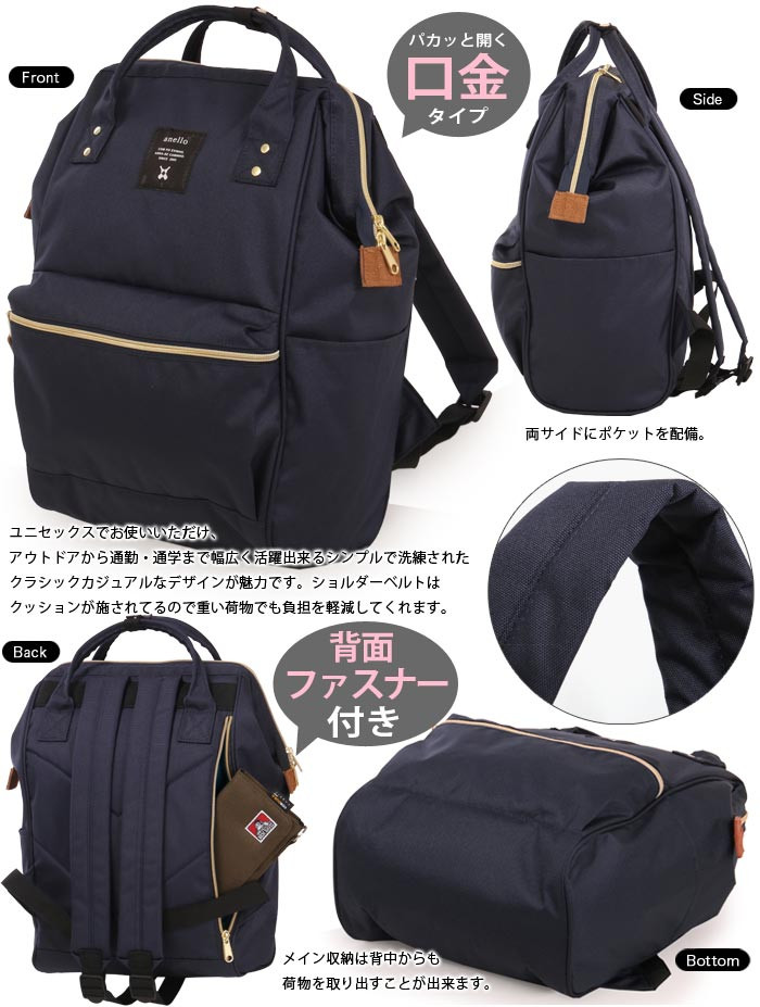 e910cc08f4d Authentic Anello Bag Shipped From Japan Products - Buy Authentic ...