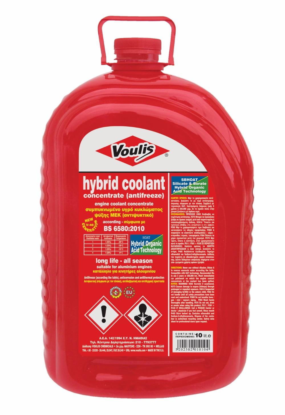 Hybrid Coolant Antifreeze Long Life Sbhoat Silicate And Borate Organic Acid Technology