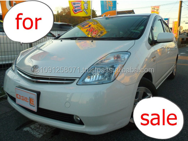 Japanese and Reliable used hybrid car prices at reasonable prices long lasting