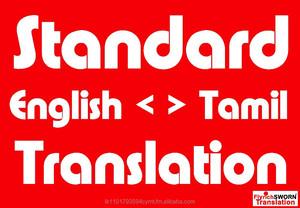 Roseglennorthdakota / Try These Trade Fair Translate In Tamil
