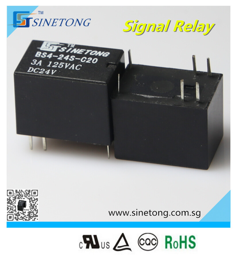 0.2W PCB welding machine High sensitivity miniature 24V 3A conversion sealed signal relay