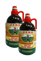 Kong Cheong 3kg Thick Soy Sauce