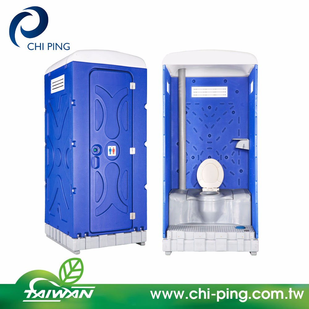 Portable Toilet Exhibition : Hdpe plastic mobile portable toilet storage type with