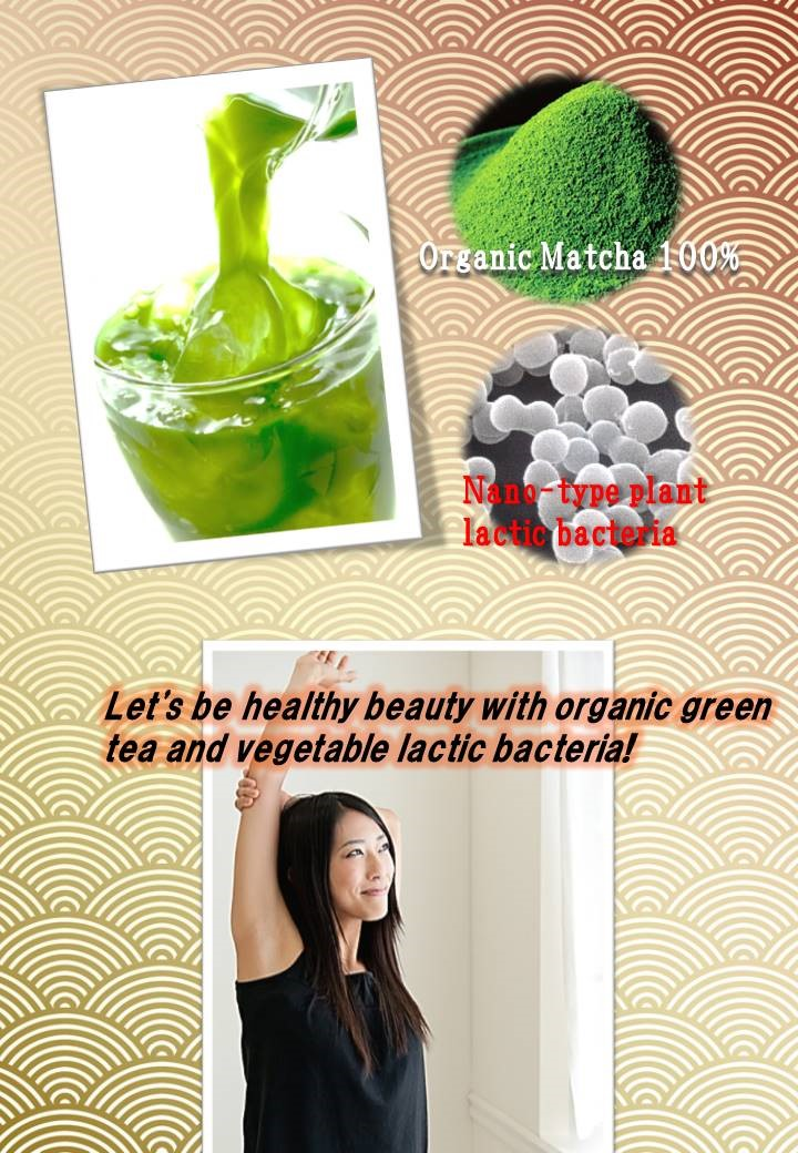 Pesticides and chemical fertilizers non-use, safe powdered green tea