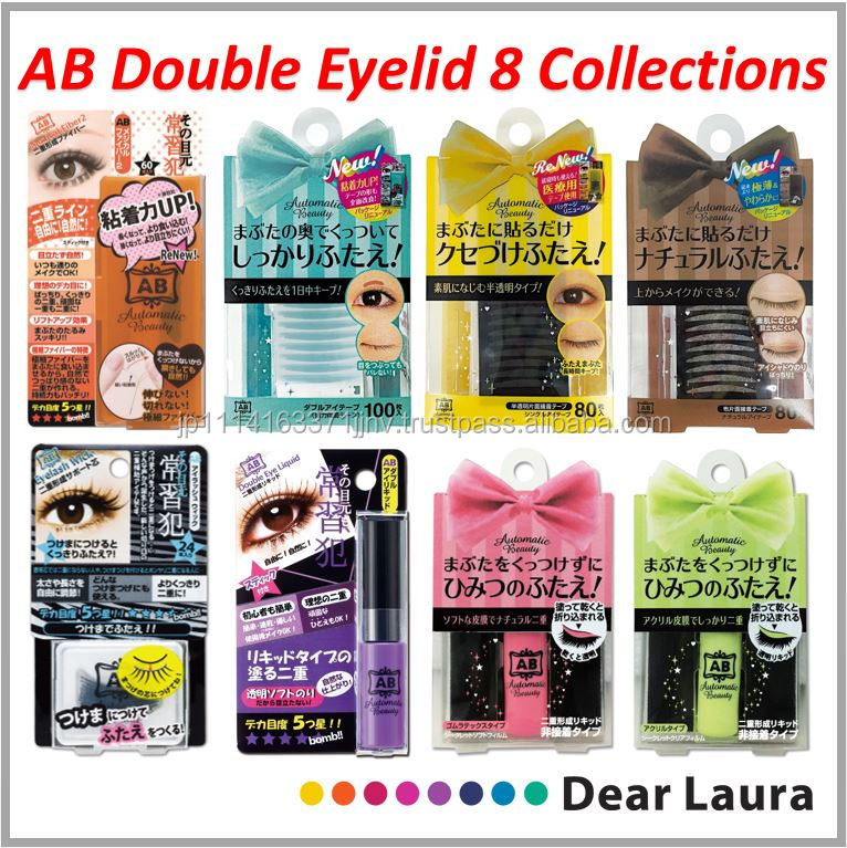 Easy to use adhesive double eyelid sticker , other cosmetic products available