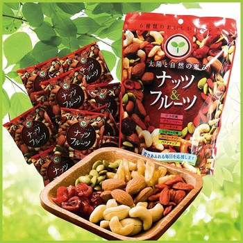 Mixed Nuts And Fruits As Best-selling And High Quality Healthy Food Names  At Reasonable Prices,Oem Available - Buy Healthy Seafood Product on