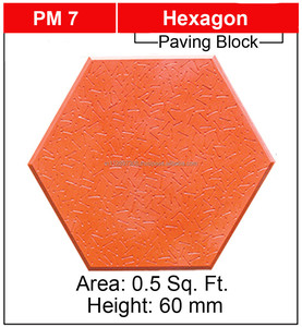 Hexagonal Block Paving, Hexagonal Block Paving Suppliers and