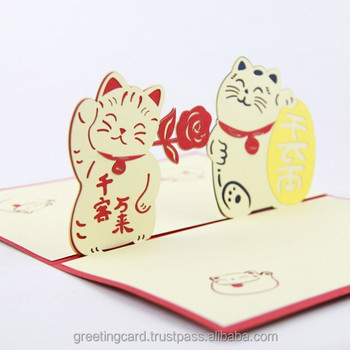 Lucky Cat Japan Pop Up Card Greeting Birthday Thank You Card View