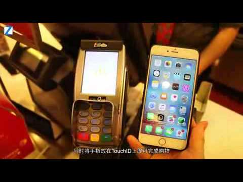 Latest Apple Reviews 2016 - Apple Apple Pay payment experience, Alipay spike