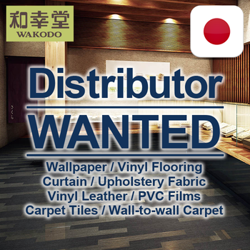 Saudi Arabia Vinyl Flooring Distributor Wanted | Safe And Beautiful High  Quality Vinyl Flooring From Japan - Buy Saudi Arabia Vinyl Flooring