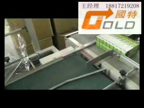 automatic shrink wrapping machine,cup sealing machine,film packing machine,automatic wrapper machine