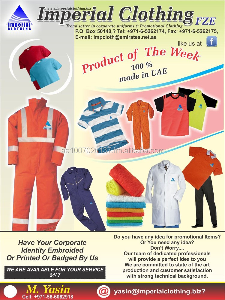 Uniform Work Wear 97