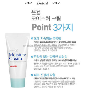 Eunyul Moisture Cream 50ml,Made In Korea