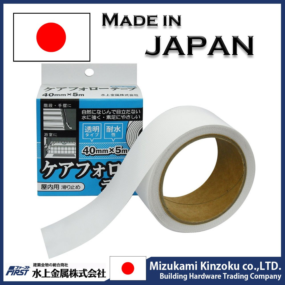 Best-selling and Reliable white Clear Anti Slip Bathroom Tape with high-performance made in Japan