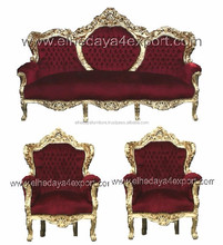 Baroque style furniture