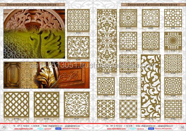 Mashrabiya Screens Room Dividers By Najib Interior Ni 045