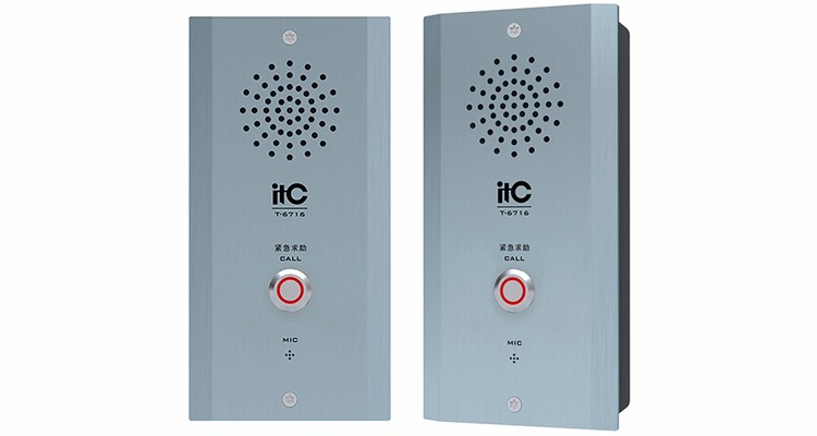 T-6716 waterproof 2 Way TCP/IP Intercom System for hospital multi apartment school hotel Emergency Call
