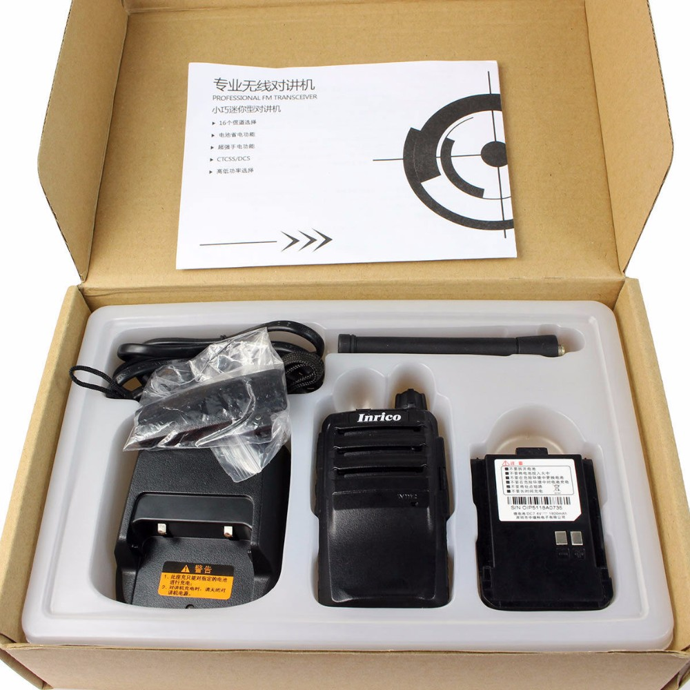 New Inrico IP118 Mini walkie talkie UHF 400-470 4W TOT 16 CH 2-Way Radio 1100mAh