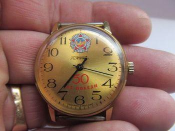 Montre Vintage Pour Homme De L'ère Soviétique Russe Raketa 2609ha Les Particularités Soviétiques Jubilee Buy Montres Product on
