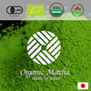 Professional and High quality Organic Green tea of Switzerland equivalent nature wholesaler with Delicious made in Japan