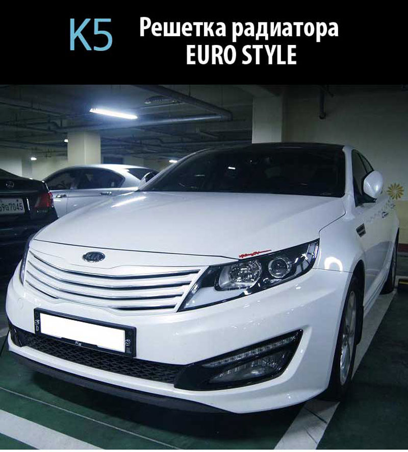 Car sports kia k5 new optima euro style luxury tuning car sports kia k5 new optima euro style luxury tuning grille sciox Images