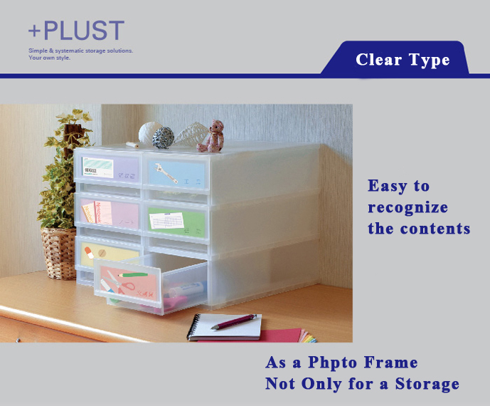 storage box a4 japan made stack storage case file box plastic drawer case stackable office desk boxes stack office file